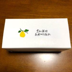 花梨の化粧水1